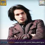 جدیدترین کدهای آهنگ پیشواز ایرانسل از محسن یگانه
