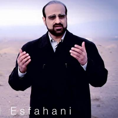 دانلود آهنگ محمد اصفهانی تکیه بر باد