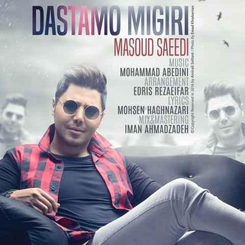 rp_MasoudSaeedi-Dastamo-Migiri.jpg