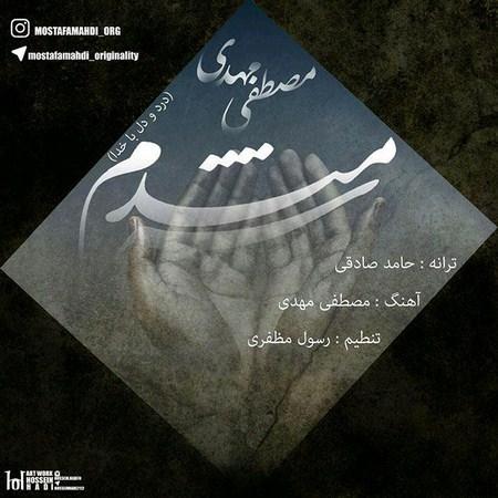 rp_Mostafa-Mahdi-Shabe-Ghadr.jpg