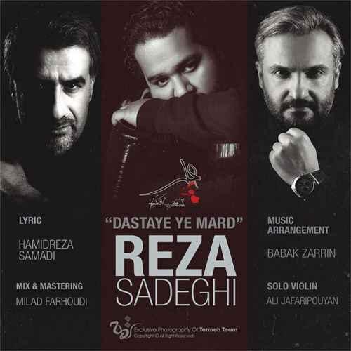 rp_Reza-Sadeghi-Dastaye-Ye-Mard.jpg