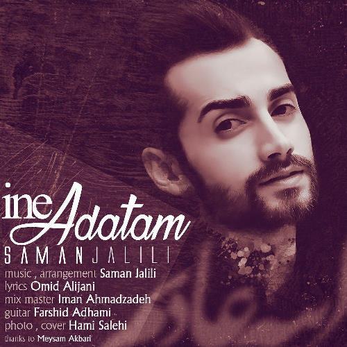 rp_Saman-Jalili-Ine-Adatam.jpg