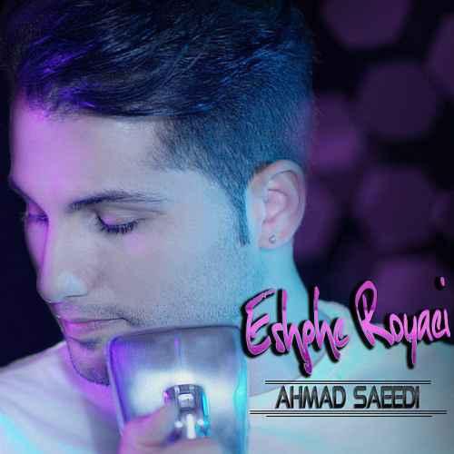 Ahmad Saeedi - Eshghe Royaei