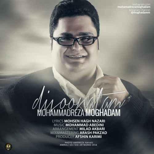 Mohammadreza Moghaddam - Divoonatam