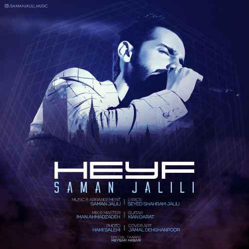 Saman Jalili - Heyf
