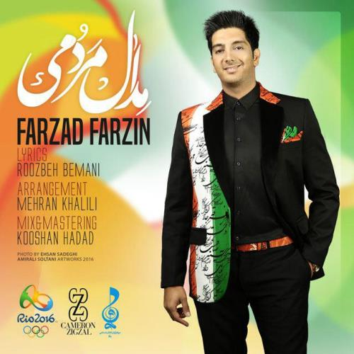 rp_Farzad-Farzin-Medale-Mardomi.jpg