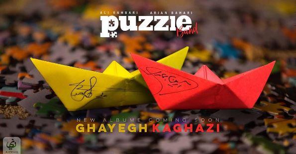 rp_Puzzle-Band-Aslan-Delam-Khast.JPG