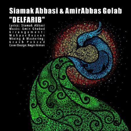 rp_Amir-Abbas-Golab-Siamak-Abbasi-Delfarib.jpg
