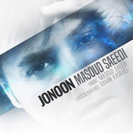 masoud-saeedi-jonoon