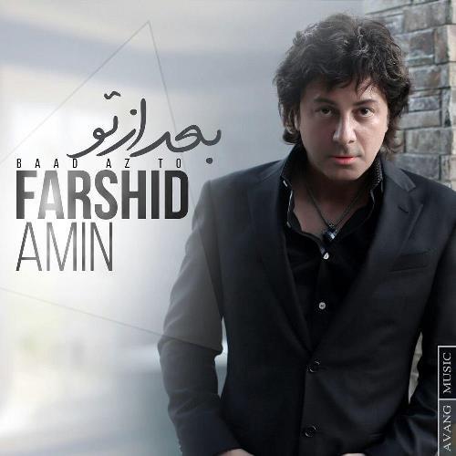 farshid-amin-baad-az-to