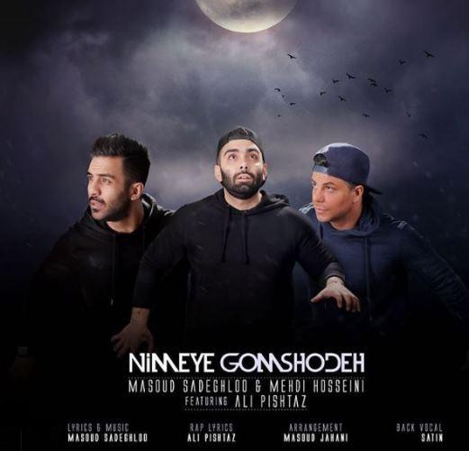 rp_Masoud-Sadeghloo-Nimeye-Gom-Shode.JPG