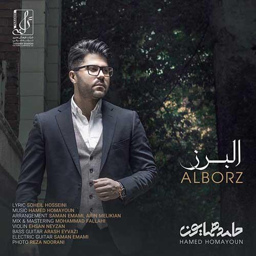 دانلود آهنگ جدید حامد همایون البرز
