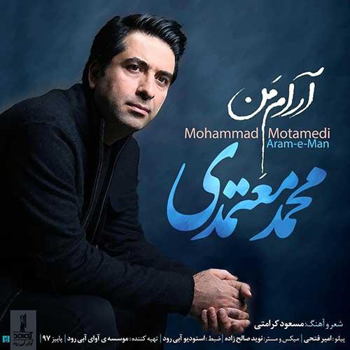 دانلود آهنگ میانی سریال لحظه گرگ و میش محمد معتمدی
