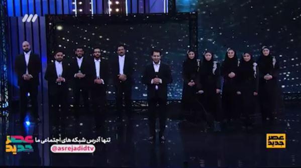 دانلود آهنگ ساری گلین گروه کر آوازی تهران در عصر جدید