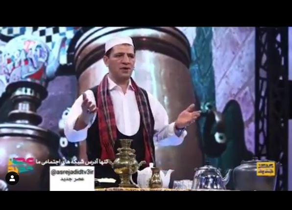 دانلود اجرای علی جعفری ( علی قمی ) در برنامه عصر جدید