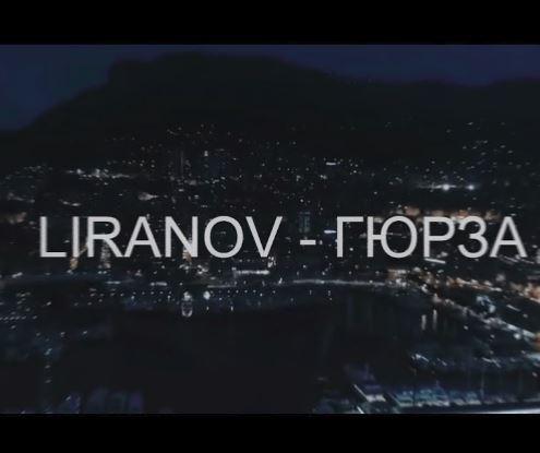 دانلود آهنگ liranov به نام Gyurza
