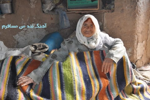 دانلود آهنگ ننه من مسافرم حسین عامری