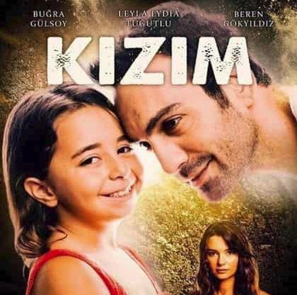 دانلود آهنگ تیتراژ سریال دخترم به نام بمون واسم از علی پارسا