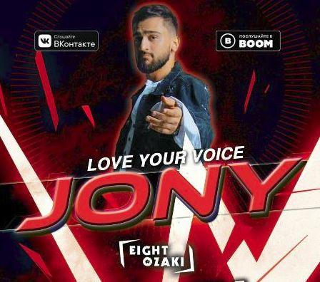 دانلود آهنگ love your voice از jony