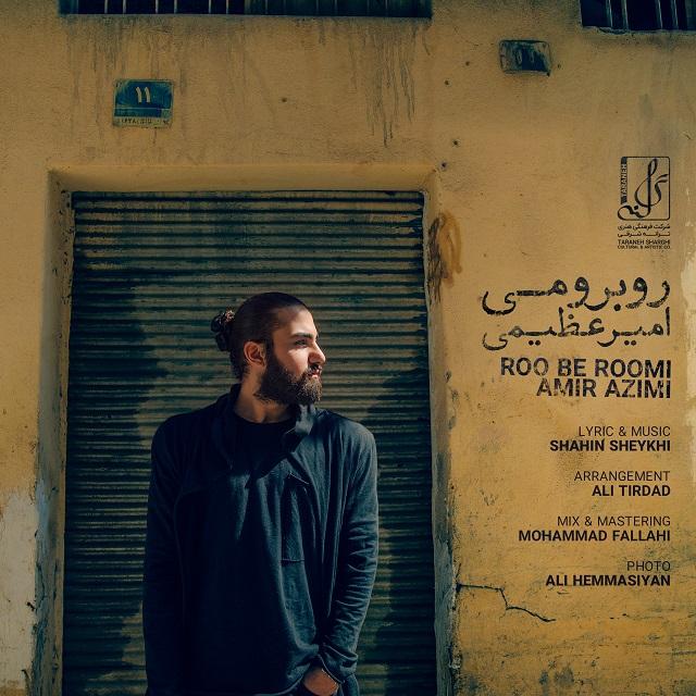دانلود آهنگ احمد عظیمی رو به رومی