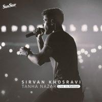 دانلود ورژن لایو Live آهنگ تنهام نزار سیروان خسروی