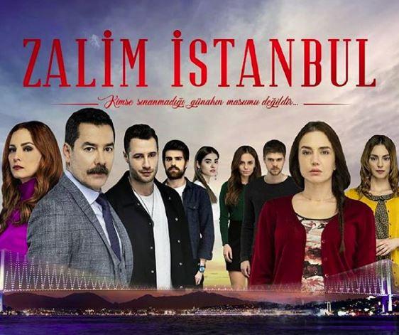 دانلود آهنگ شهاب دوست دارم و فهمیدی عاشقت شدم استانبول ظالم