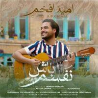Omid-Afkham-Nafasam-Bash-1-e1625592605798.jpg
